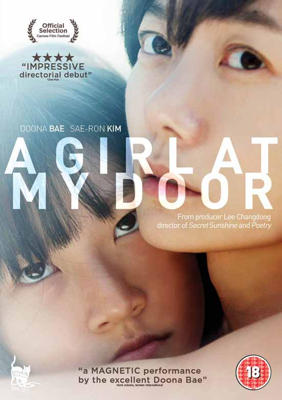 A powerful new drama about family, protection and growing up in rural Korea.