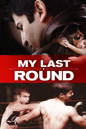 Sexually confused Hugo has a revelation when he falls for a local boxing champion.
